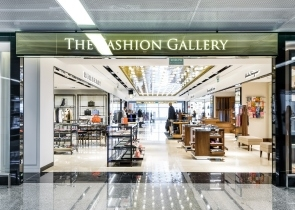 The Fasion Gallery